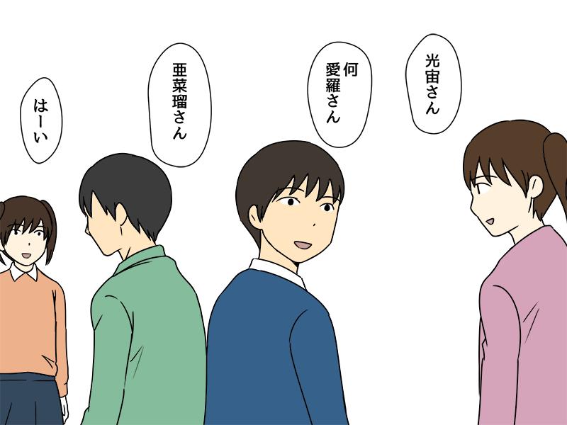 小学生0007