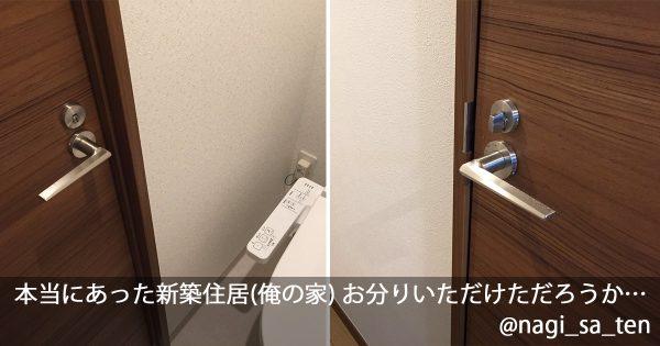 トイレの鍵が逆向きに・・・今となっては手遅れな「万策尽きた光景」9選