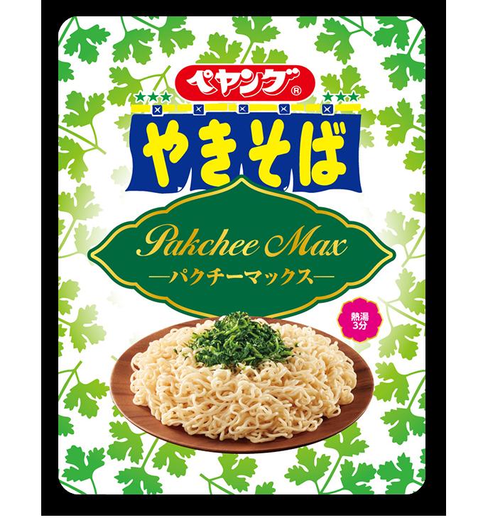 main_pakchee-max