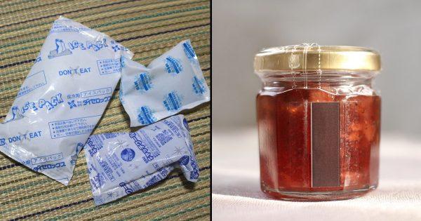 【保冷剤にジャムの瓶…】 たぶん使わないのに、なぜか捨てられずにいるもの 10選