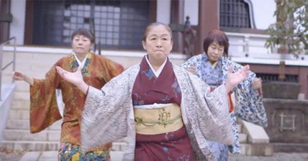 [踊ってみた!] 着物姿でおばさま3人がダンスをキメるムービーが秀逸