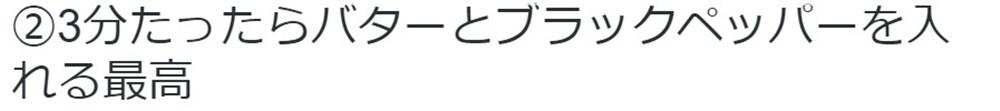 3hun_R