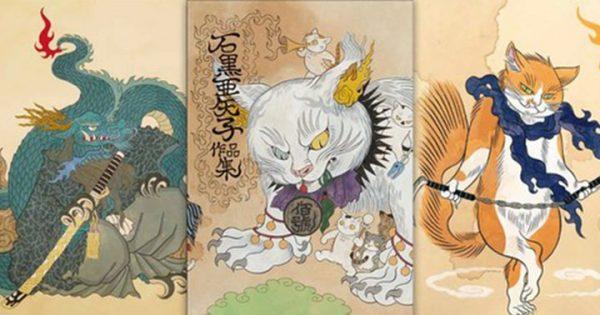 愛らしくキュートな猫や妖怪たちの虜っ!石黒亜矢子さん初の作品集が発売です