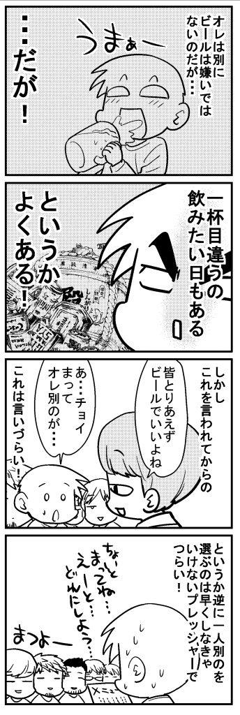 年末の深読みくん (3)