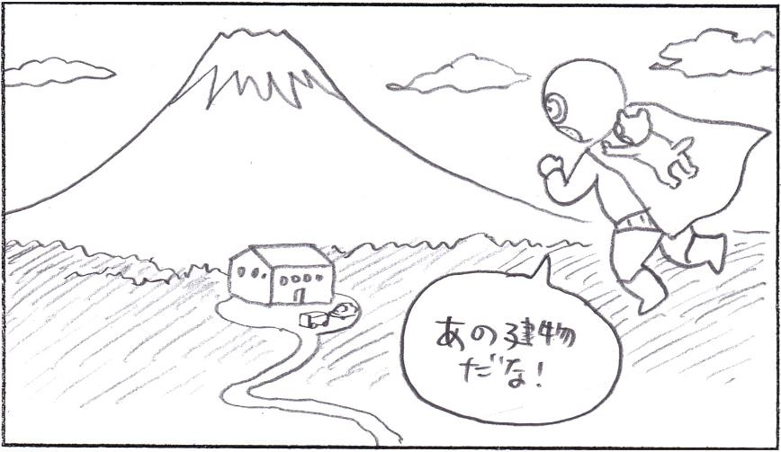 GOマン 10-10
