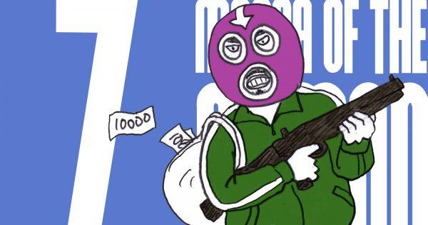 【漫画 GOマン 第7話】容疑者は小太りでマスクの男の巻