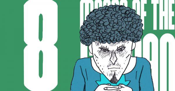 【漫画 GOマン 第8話】食べながらダイエットしたいでござるの巻