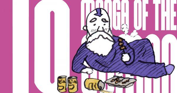 【漫画 GOマン 第10話】ふしぎの粉のフィギュアの巻