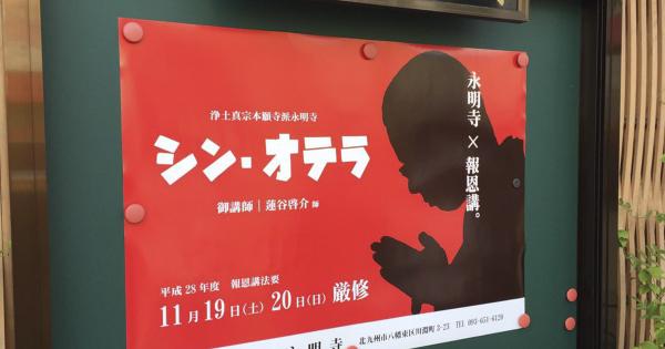 【厳選】2016年に日本が爆笑したつぶやき18選