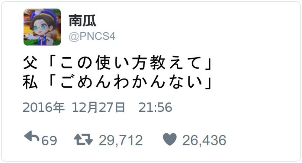 pnc_R