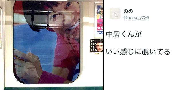 【進撃の中居くん】通勤途中に目に入ってきた駅の珍百景8選