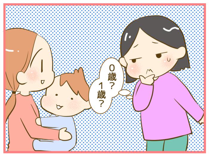 子育て 変わる7