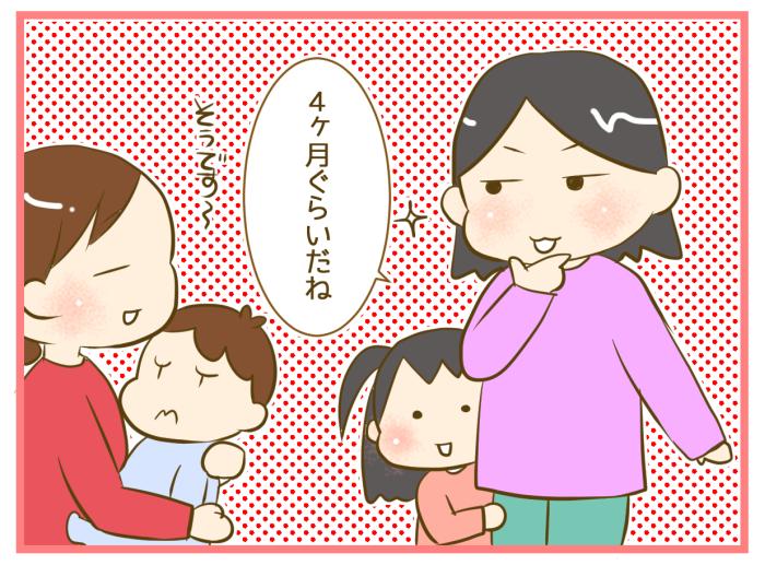 子育て 変わる8
