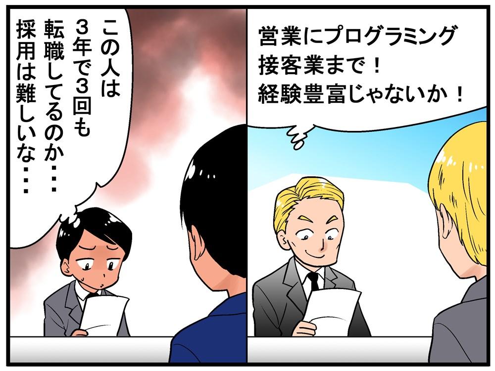 アメリカ人と日本人の価値観の違い02_R