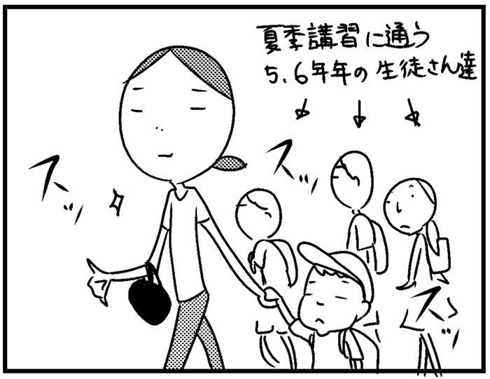 子育て 塾4