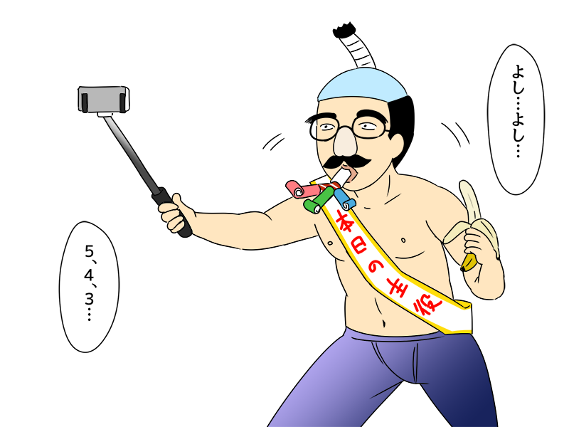 蟷エ譛ォ蟷エ蟋・008