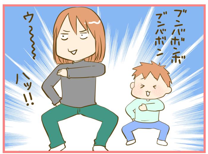 子育て 変わる4
