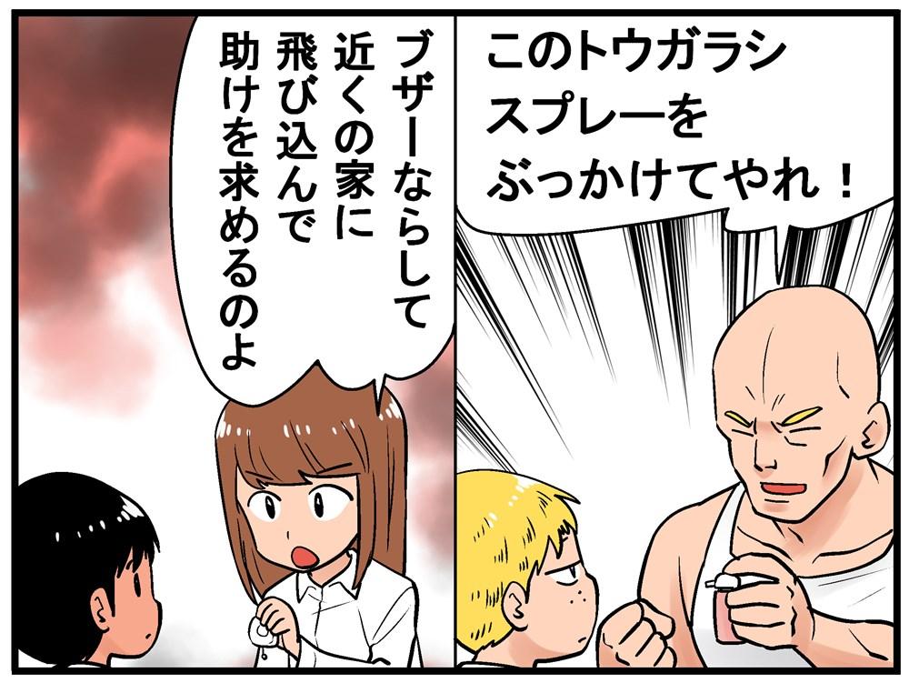 アメリカ人と日本人の価値観の違い07_R