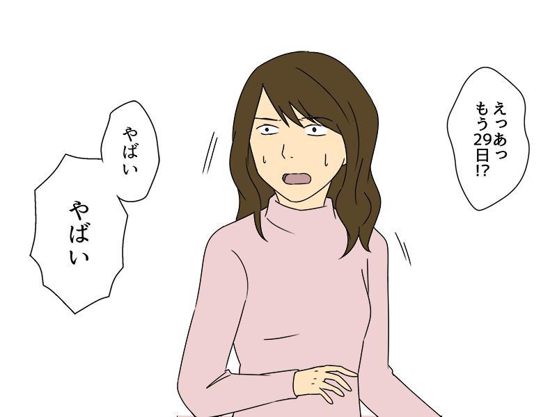 蟷エ譛ォ蟷エ蟋・003