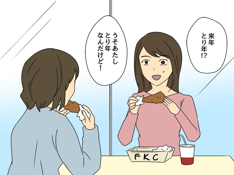 蟷エ譛ォ蟷エ蟋・007