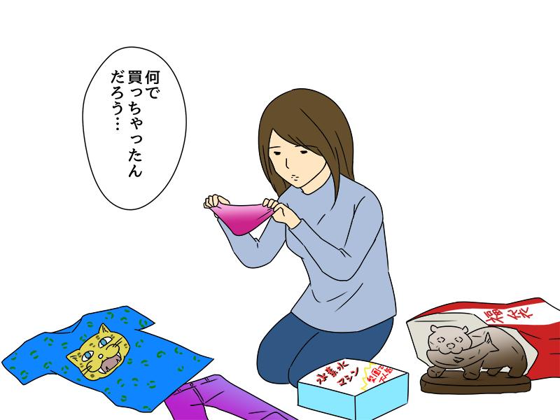 蟷エ譛ォ蟷エ蟋・009