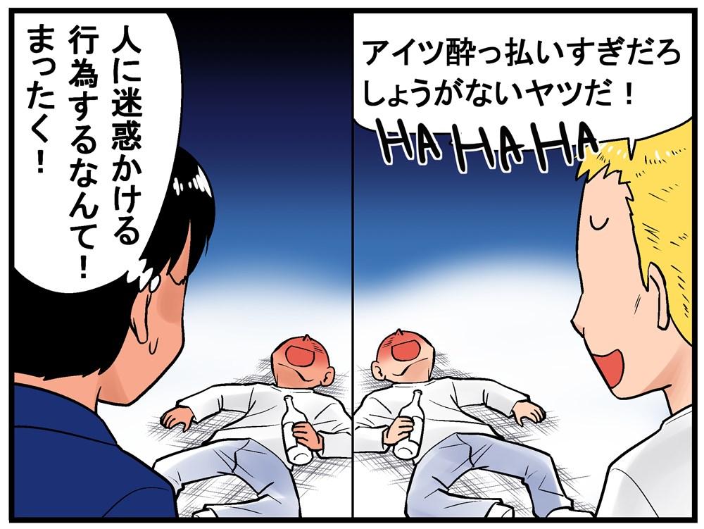 アメリカ人と日本人の価値観の違い05_R