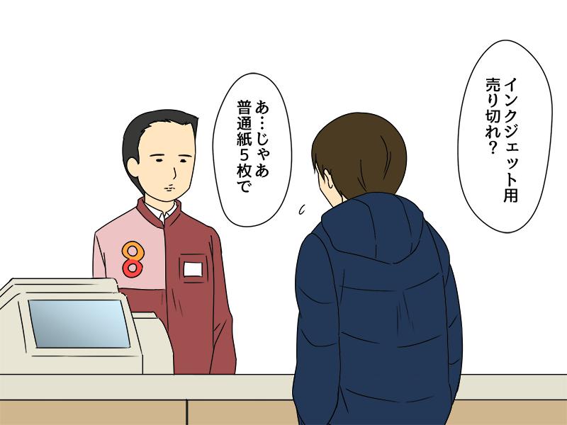 蟷エ譛ォ蟷エ蟋・002