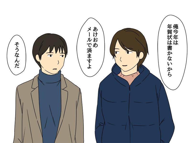 蟷エ譛ォ蟷エ蟋・001
