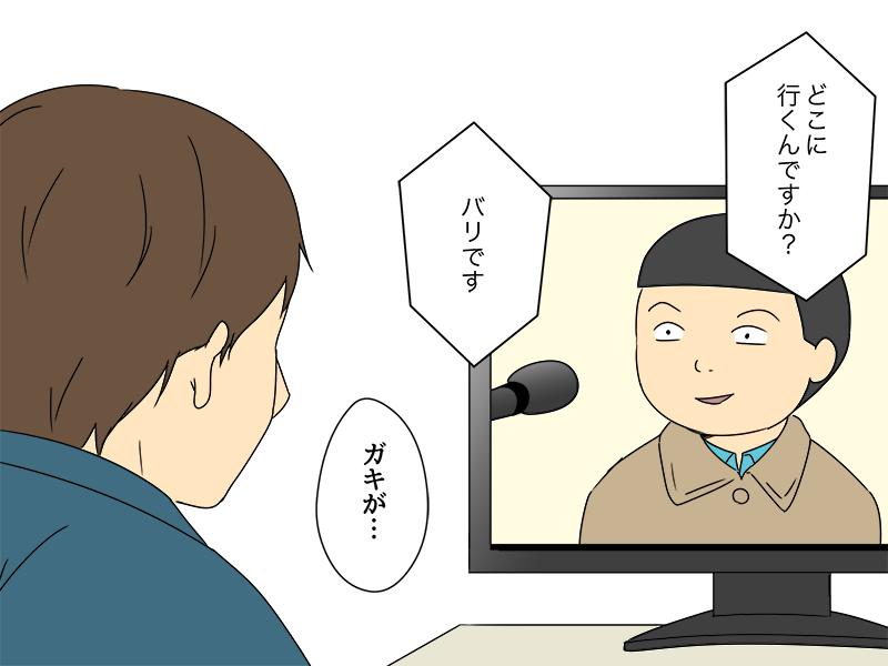 蟷エ譛ォ蟷エ蟋・006