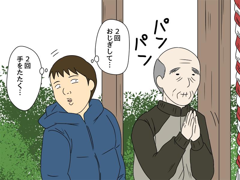 蟷エ譛ォ蟷エ蟋・010