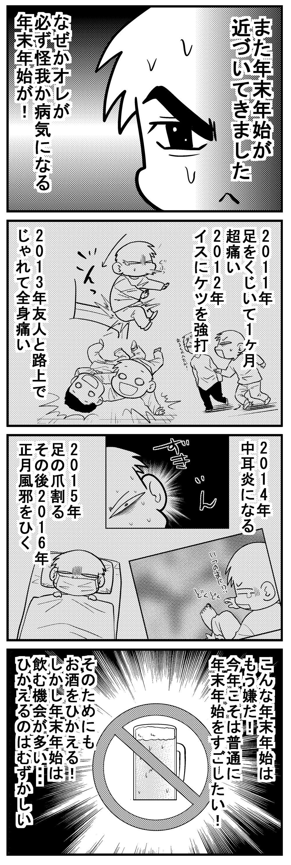 深読みくん105-1