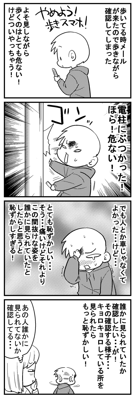 深読みくん109-1