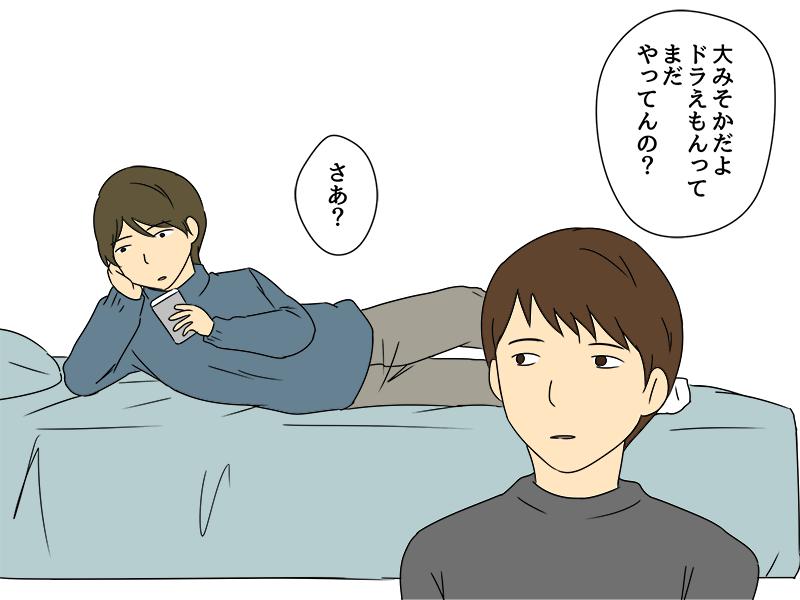 蟷エ譛ォ蟷エ蟋・005