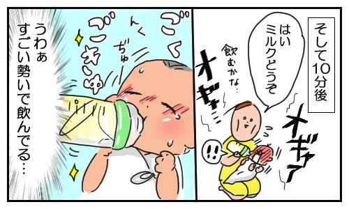 子育て オッパイ11
