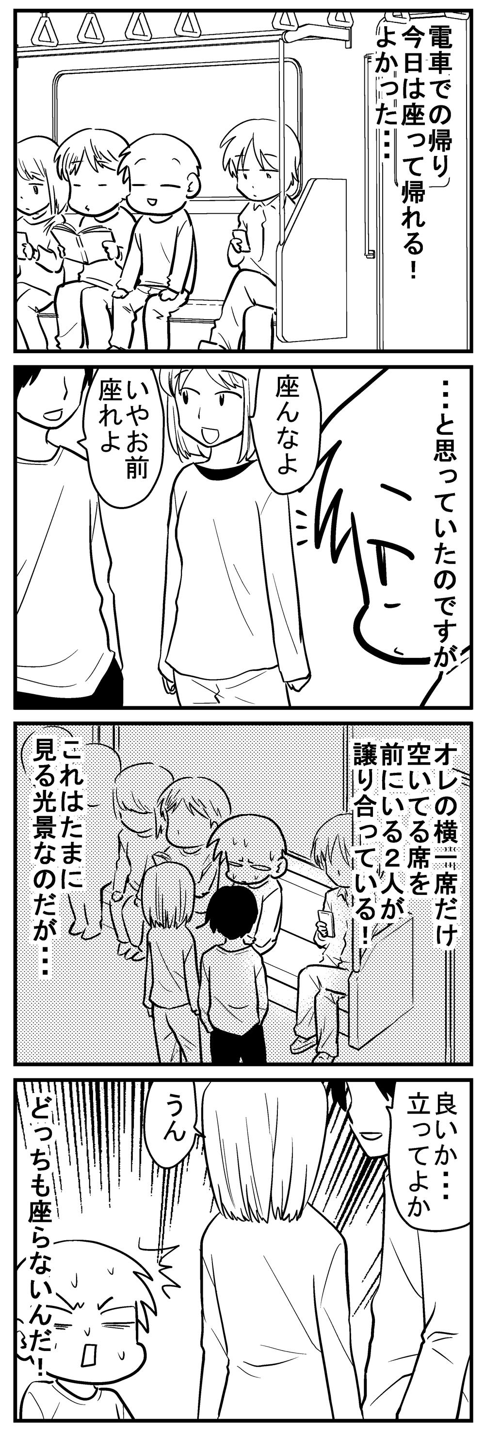 深読みくん111-1