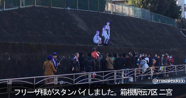 青学、駅伝優勝おめでとう! ランナー以外のところに視線がいくマラソンつぶやき 8選