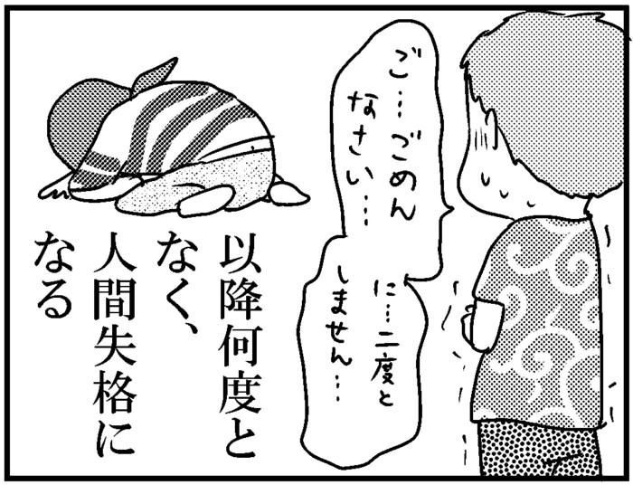このばし日記15