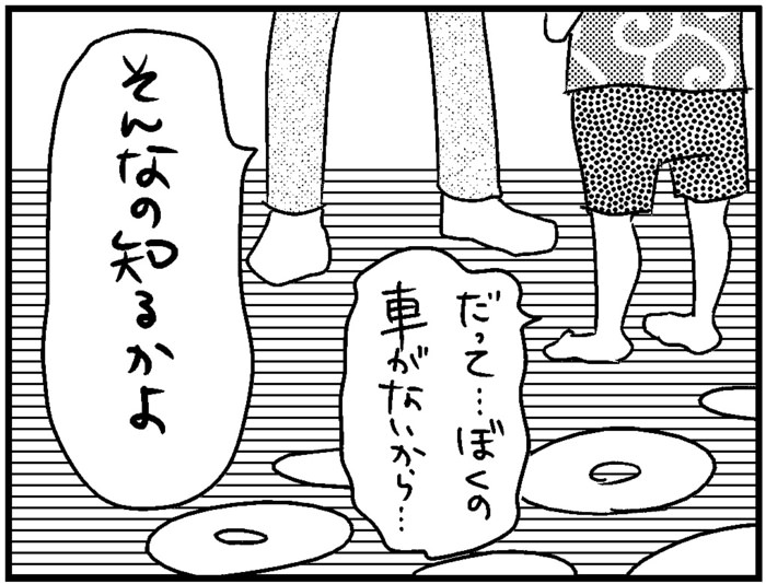 このばし日記9