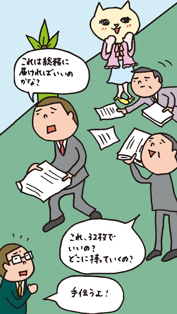 nekokaburi_3