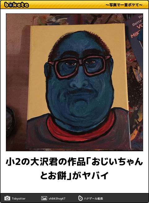 41515970