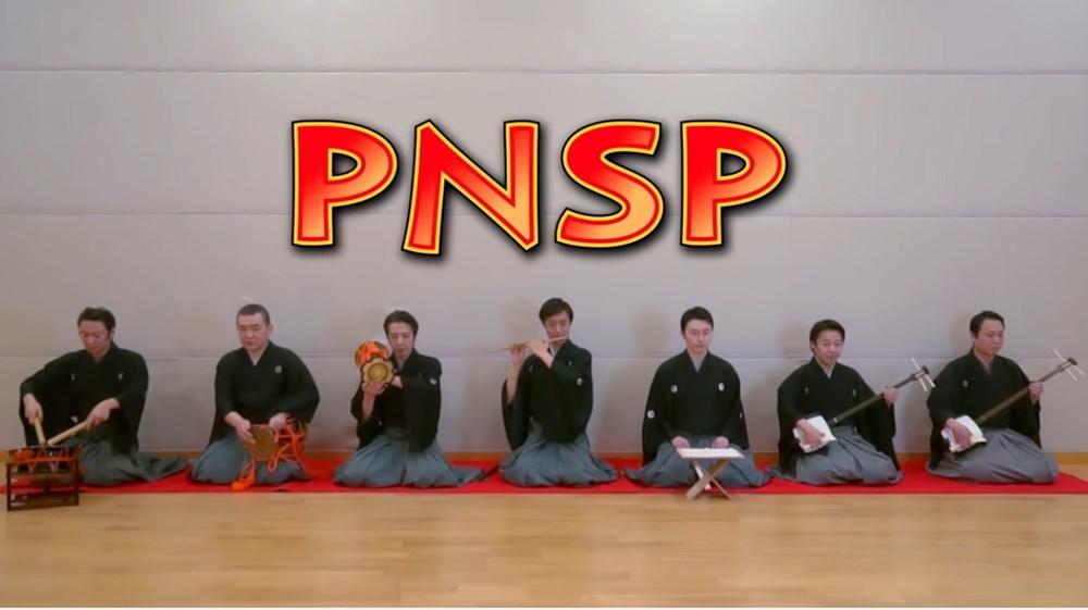 和楽器奏者がPPAPを演奏!? 国立劇場の「ペンヌリサンポーサンポーペン」が本気すぎる