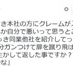 日本には「企業戦士」がたくさんいるとわかるつぶやき7選