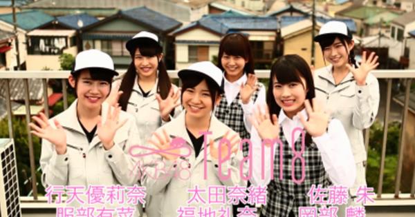 中小企業の想いが込められた社歌で戦うコンテストを、AKB48が応援!