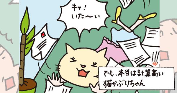 【漫画】こんな女友達いない?男子の心を自在に操る「猫かぶりちゃん」に笑う