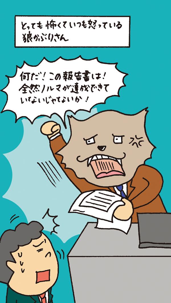 ookamikaburi_1