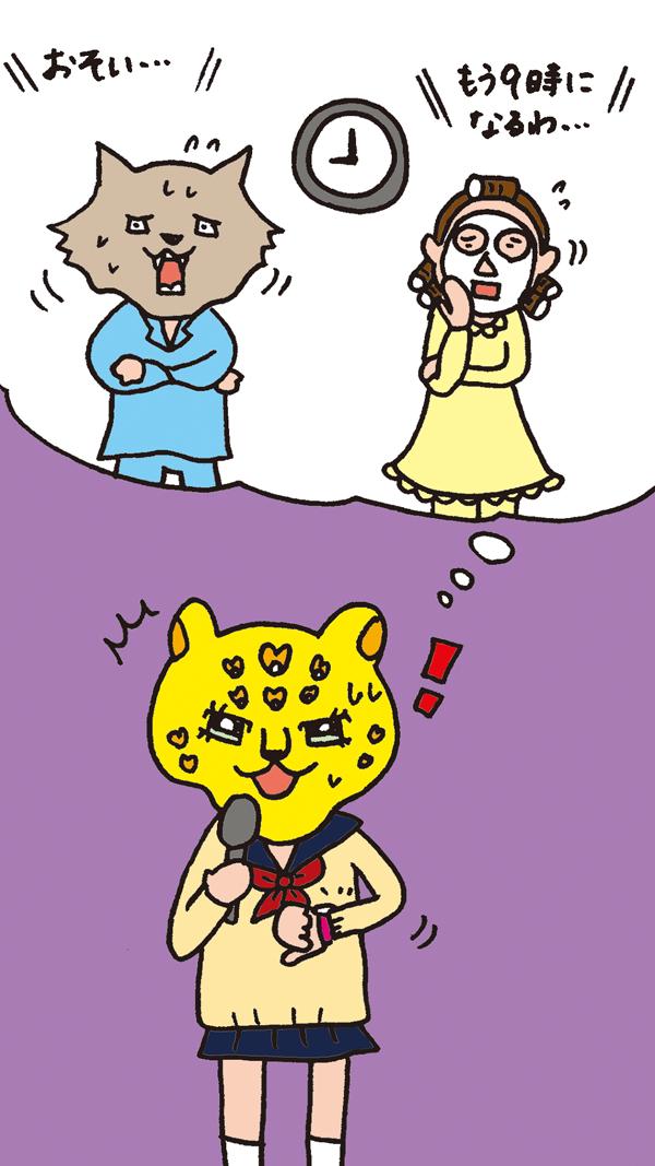 hyoukaburi_3