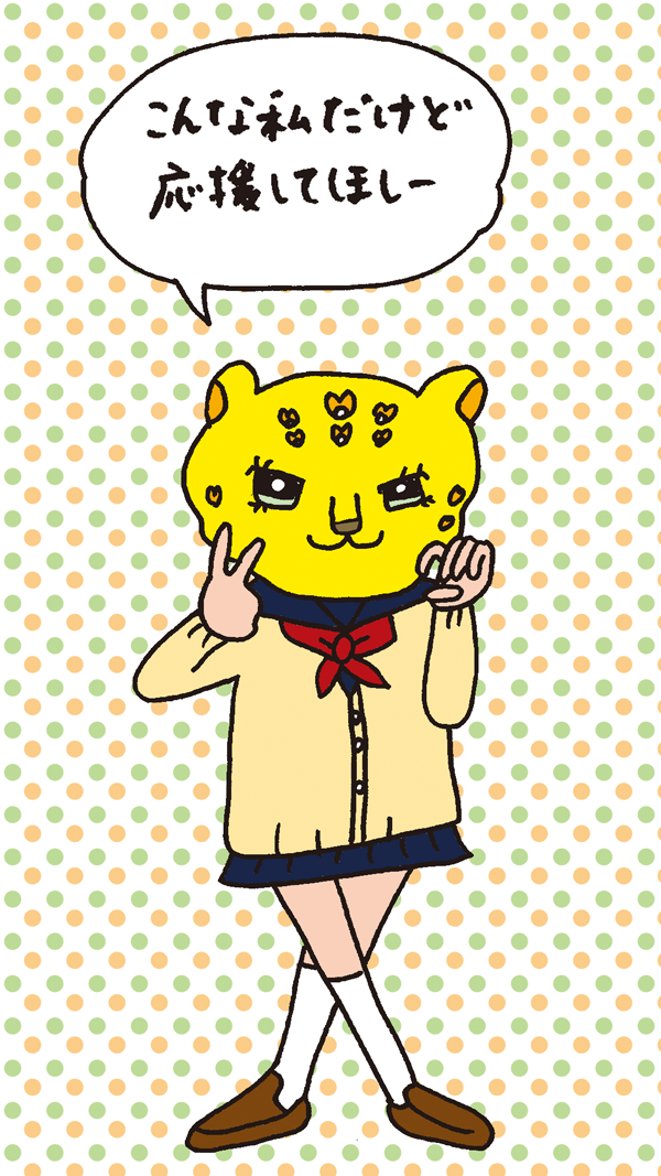 hyoukaburi_5