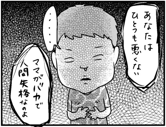 このばし日記14