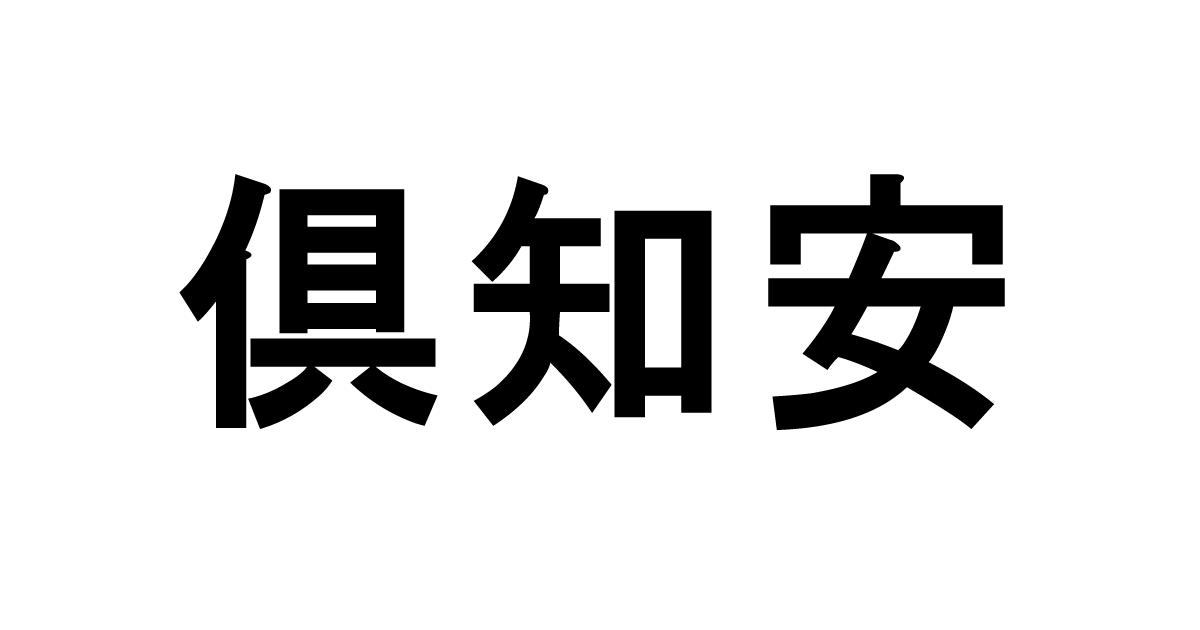10station_q