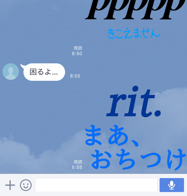 Image uploaded from iOS (3)のコピー